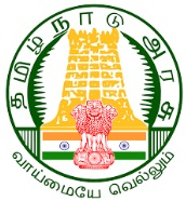 TN TRB Recruitment 2017 2018 1325 Special Teachers Opening