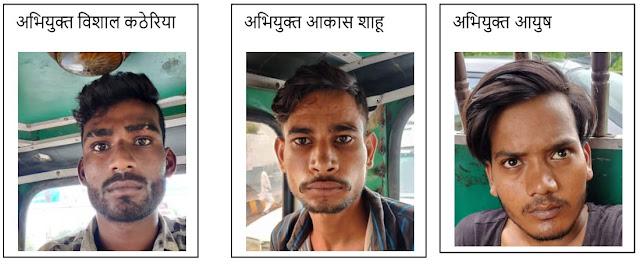 कानपुर नगर के थाना नौबस्ता पुलिस द्वारा 3 अभियुक्तों को लूटे गये 4 मोबाइल के साथ गिरफ्तार किया