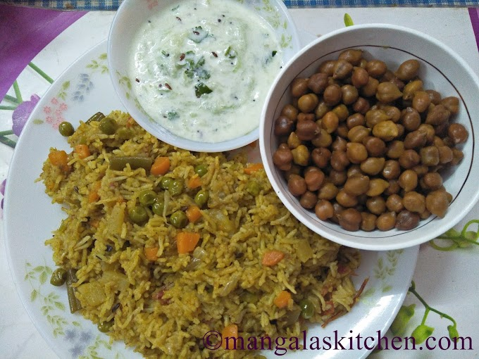 Pudina Vegetable Pulao | Mint Coriander leaves Pulao | Pudina Rice Recipe