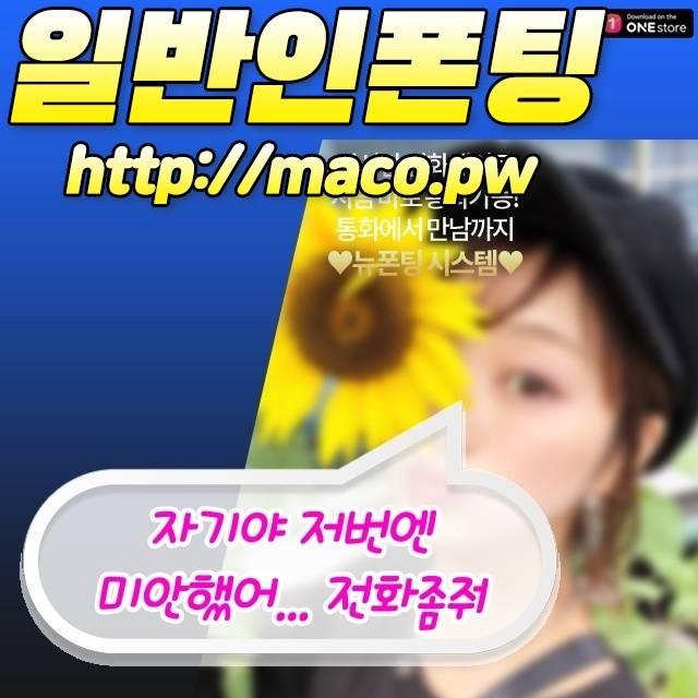 김해유리가공