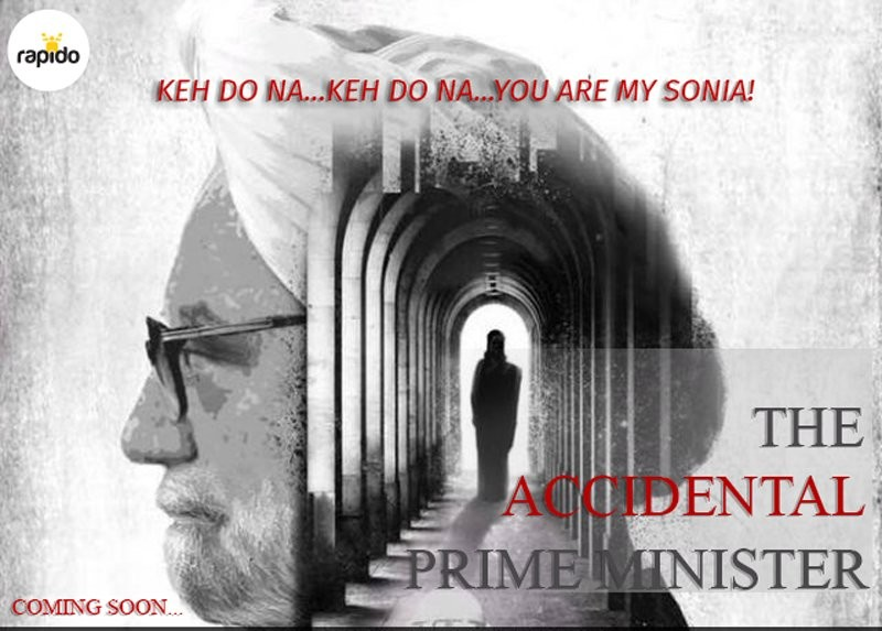 Anupam Kher's The Accidental Prime Minister First Look Poster