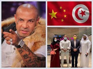 سفارة الصين في تونس : لا نعرف الشاب كادوريم و لم يتم الاتفاق معه بشأن التلقيح