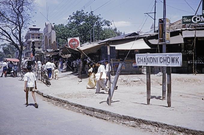 Chandni Chowk Delhi historical old photo 1959