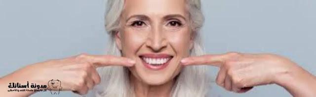 كل ما تريد معرفته عن تبييض الأسنان...المزايا والمخاطر.