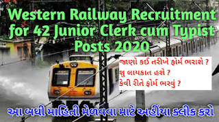 Western Railway Recruitment for 42 Junior Clerk cum Typist Posts 2020