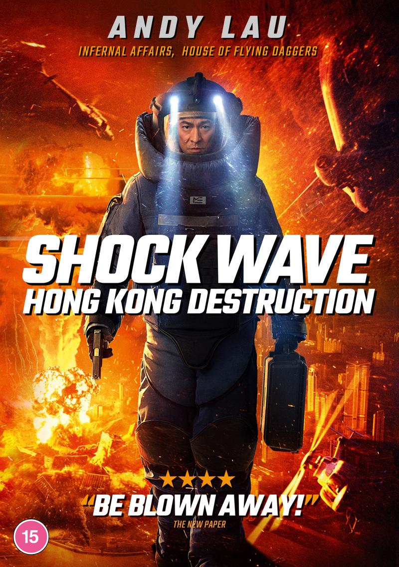 Shock Wave: Hong Kong Destruction DVD