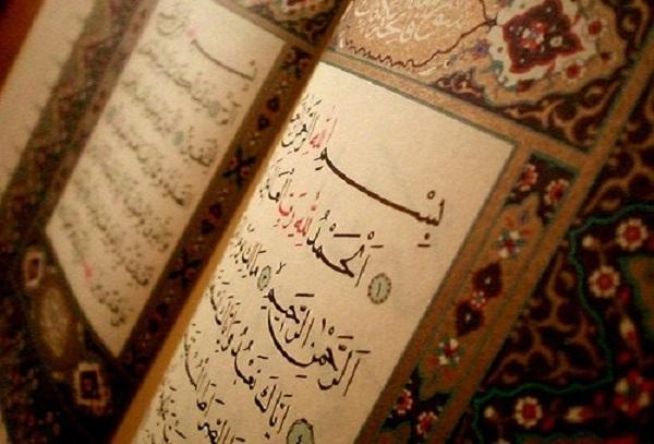 Surat Al-Fatihah dan Keutamaannya Menurut Ibnu Qoyyim