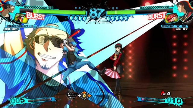 Download Persona 4 Arena Ultimax PC Games Gameplay