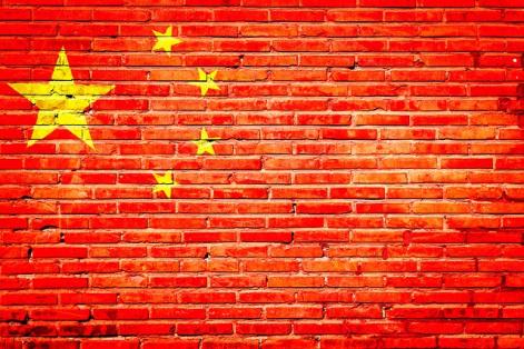 Unidad militar china sospechosa de ciberespionaje compra software antivirus extranjero