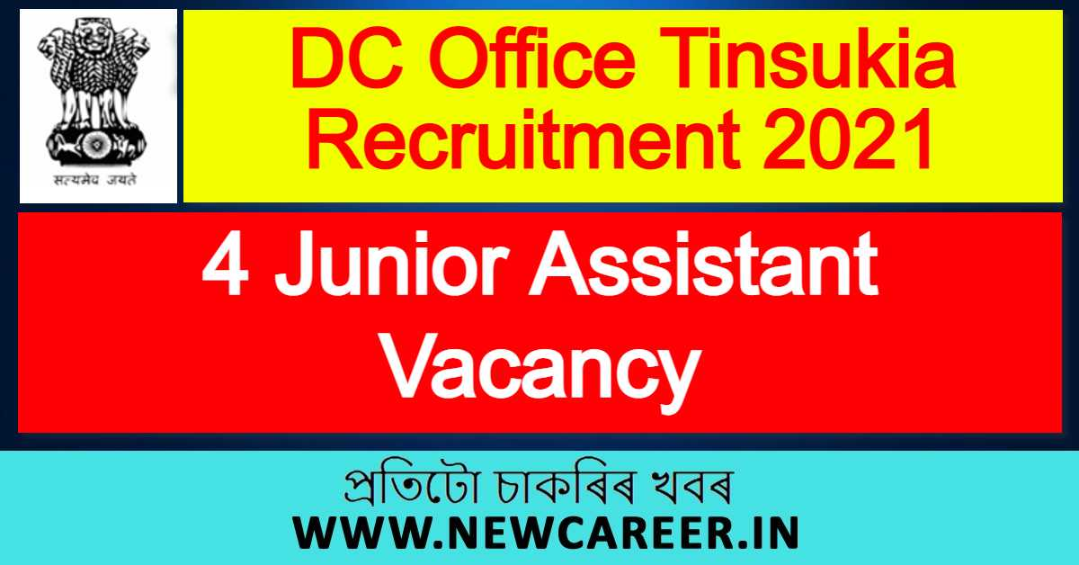 DC Office Tinsukia Recruitment 2021 : Apply For 4 Junior Assistant Vacancy