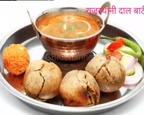 Dal-bati-churma-banane-ki-vidhi