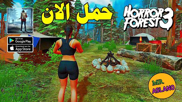 تحميل لعبة horror forest 3 للاندرويد والايفون