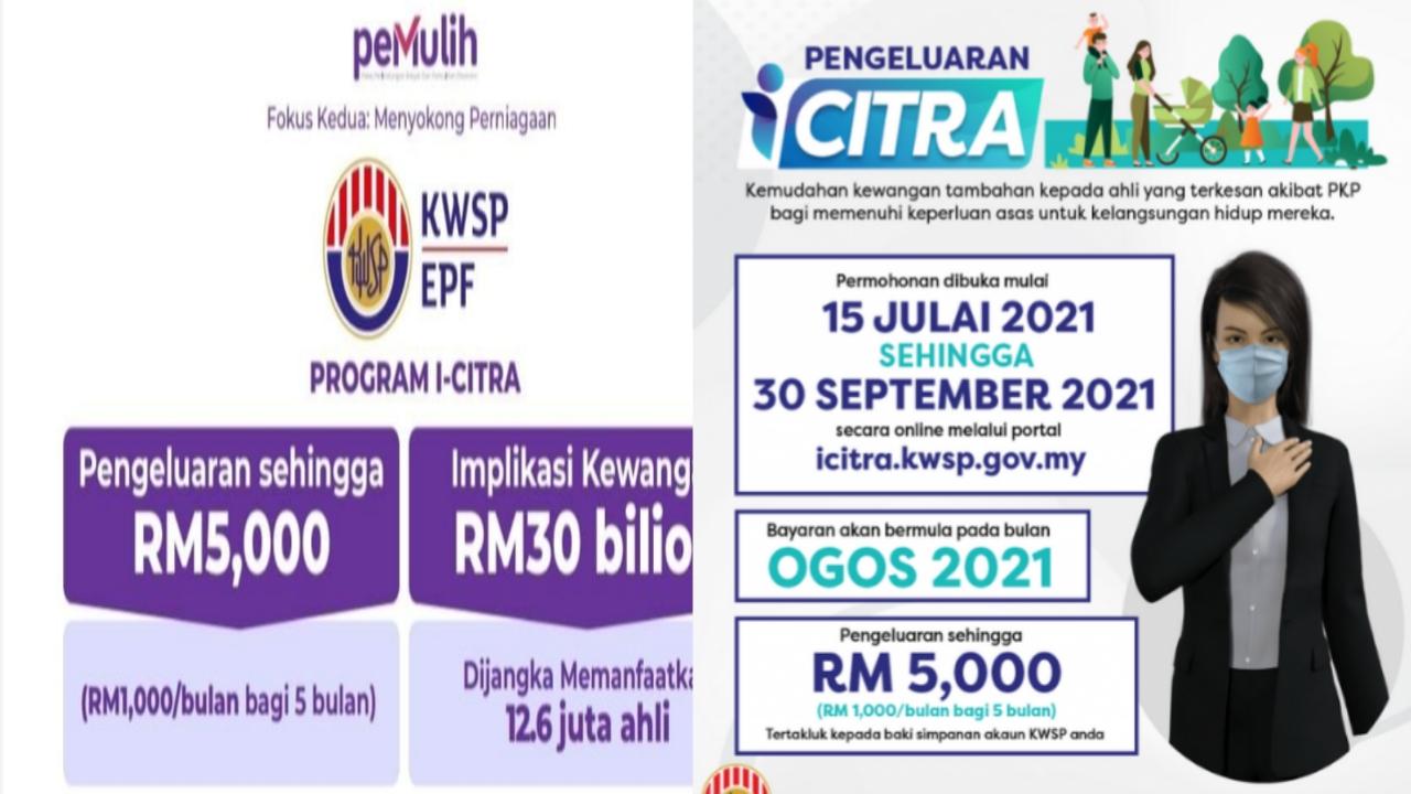 Permohonan pengeluaran i-Citra KWSP 2021 boleh dibuat secara online menerusi Portal Rasmi i-Citra di icitra.kwsp.gov.my