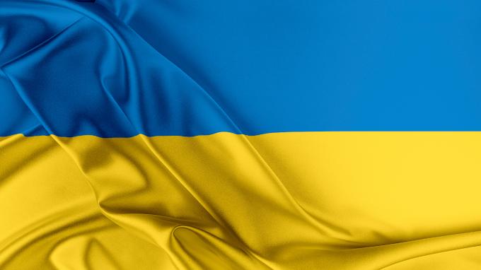 Украина (Страна в Европе)