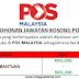 Jawatan Kosong Konstabel Polis Bantuan Pos Malaysia Kelayakan SPM Tahun 2019