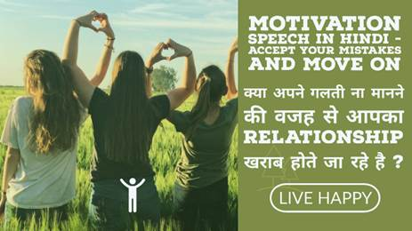 Sandeep Maheshwari Motivational Speech in Hindi - Accept Your Mistakes, Move On and Live Happy