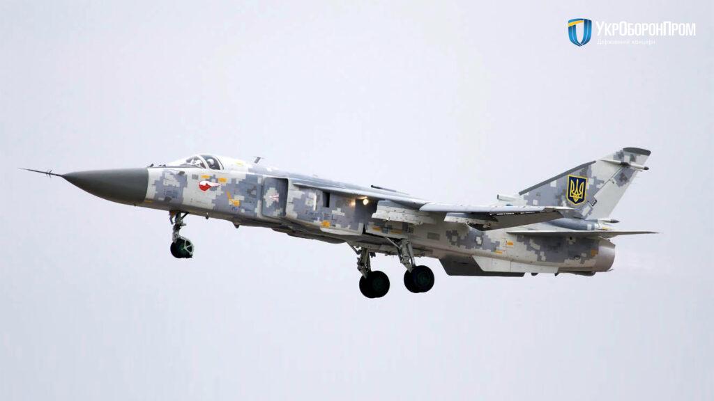 Один в рік – НАРП передав ЗСУ сьомий Су-24 з 2014 року