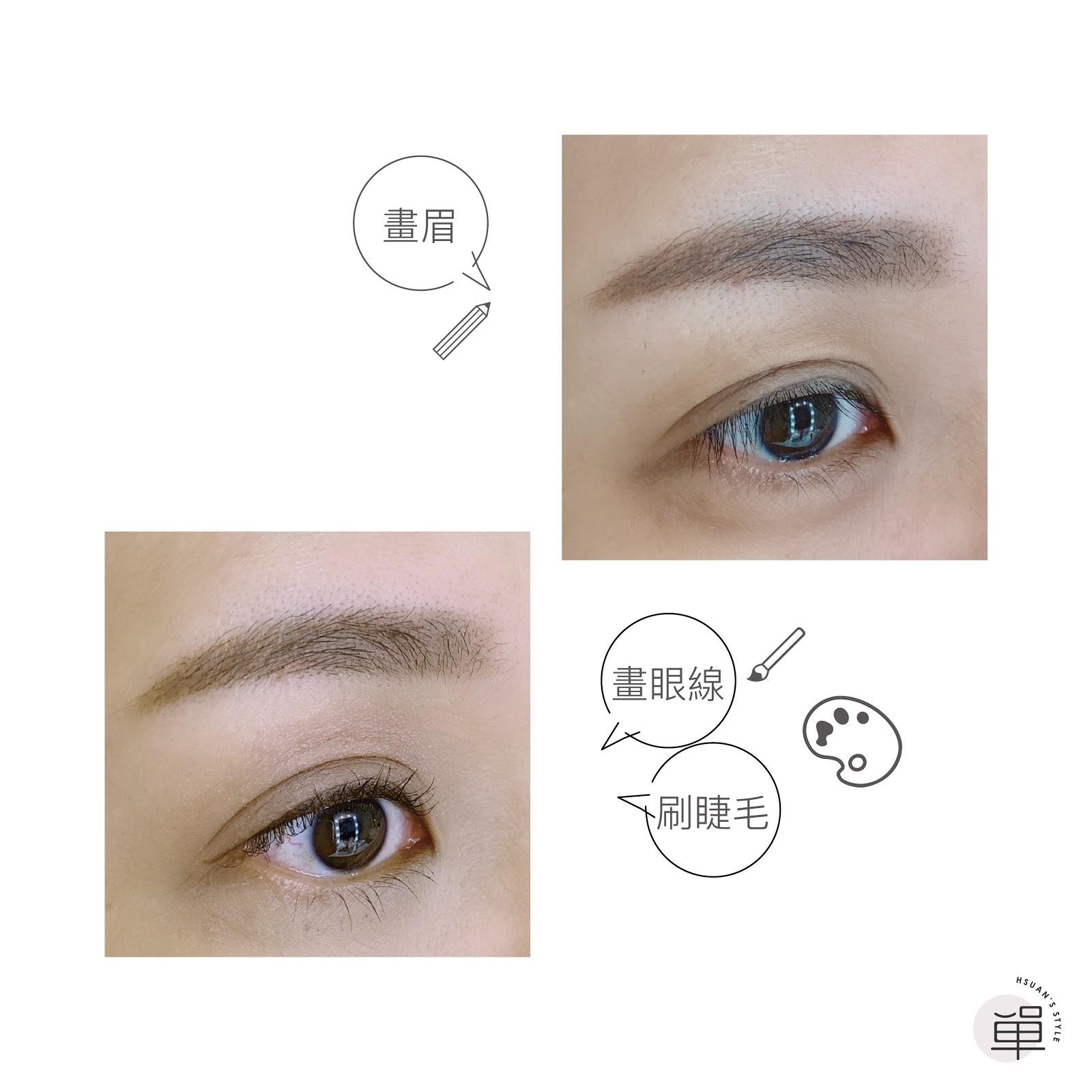 修眉畫眉方法第七篇 - 瘦身眉、截彎取直眉、精修眉