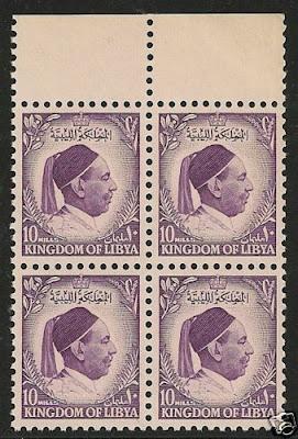 Libya 1952 10m King Idris