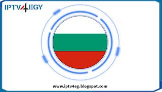 Free Iptv Bulgarian M3u Playlist Channels