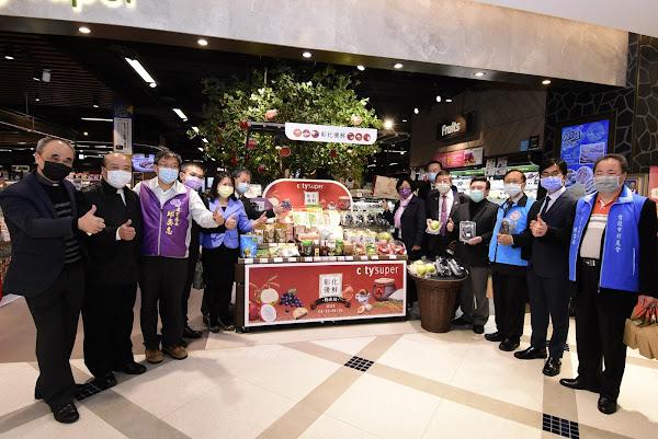 王惠美北上遠百信義 行銷彰化優鮮農產品