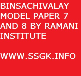 BINSACHIVALAY MODEL PAPER 7 AND 8 BY RAMANI INSTITUTE