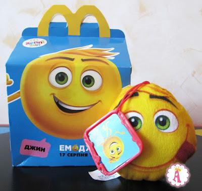 Какие игрушки в МакДональдсе 2017 Хеппи Мил с Эмоджи