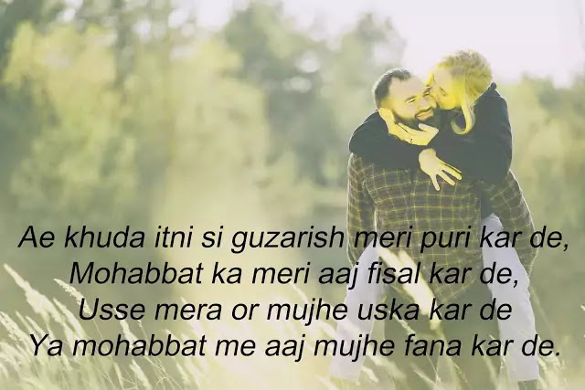 love shayari in hindi girlfriend