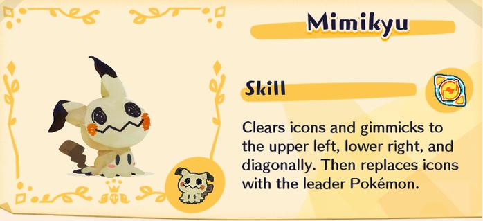 Pokémon Café Mix Mimikyu