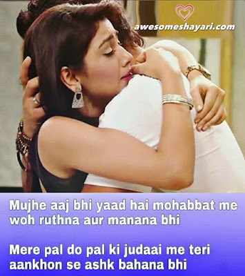 sad love shayari , mohabbat shayari