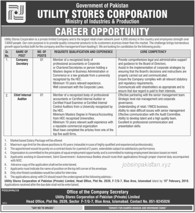 Advertisement for Utility Store Corporation Jobs