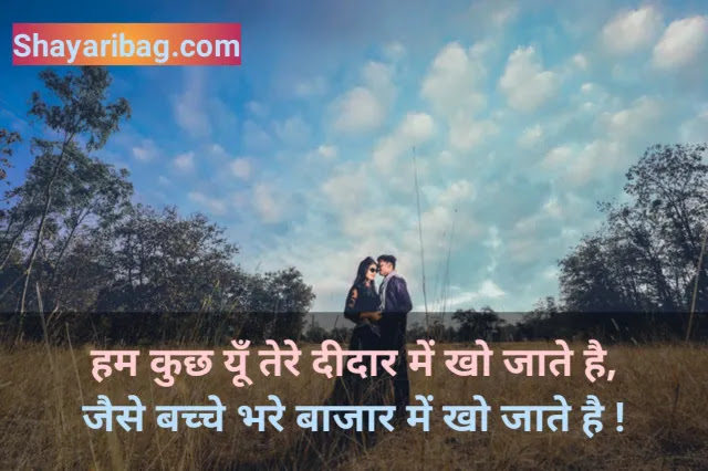 Dil Love Shayari Photo