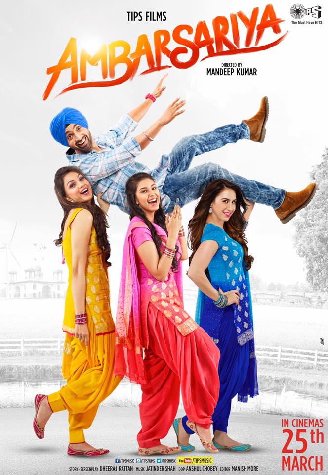 full cast and crew of Punjabi movie Ambarsariya 2016 wiki, Diljit Dosanjh, Navneet Kaur Dhillon Ambarsariya story, release date, Actress name poster, trailer, Photos, Wallapper