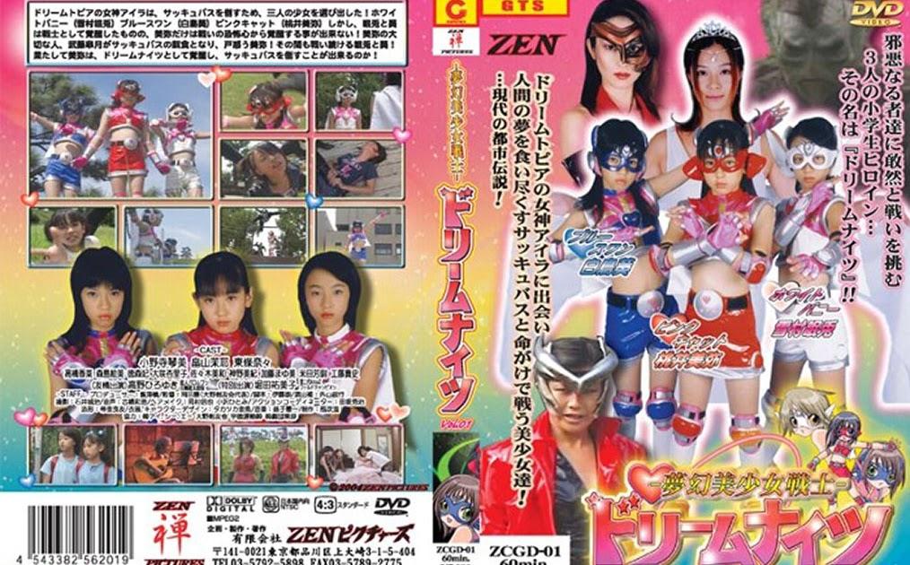 ZCGD-01 Phantom Lovely Soldier Dream Knights vol.1