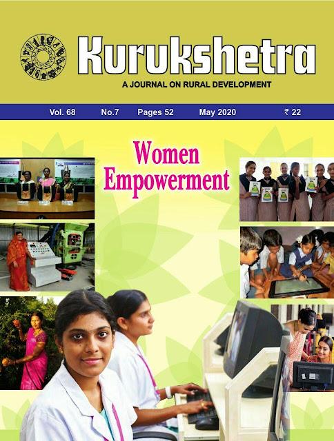 Kurukshetra Women Empowerment (May 2020) : for all Competitive Exams PDF