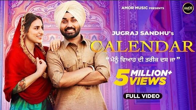 Calendar Lyrics - Jugraj Sandhu