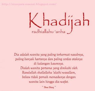 "Sinopsis Kisah Islami ""Khadijah Istri Rasulullah Muhammad saw."", wanita penghuni surga, Istri Nabi Muhammad, Khadijah"