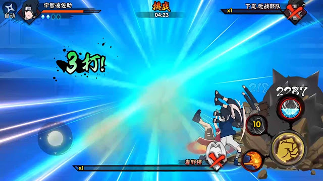 Naruto Mobile Fighter 火影忍者 v1.15.13.10 APK Update Latest Version Android MOD Hack