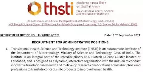 THSTI Recruitment 2021 |Statistical & Database Programmer Posts