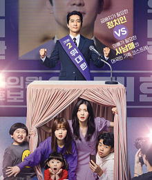 Sinopsis pemain genre Drama The Great Show (2019)