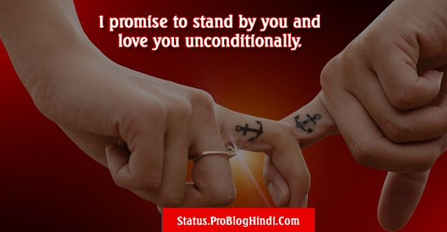 promise day status, happy promise day status, promise day wishes status, promise day love status, promise day romantic status, promise day status for girlfriend, promise day status for boyfriend, promise day status for wife, promise day status for husband, promise day status for crush