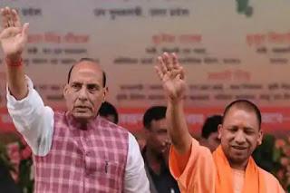 Bihar Election: भोजपुर में आज उतरेगी BJP के स्टार प्रचारकों को फौज, राजनाथ सिंह, आदित्यनाथ समेत इन बड़े चेहरों की सभा