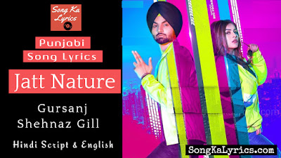 jatt-nature-lyrics