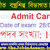 Handloom & Textiles Assam Admit Card 2021: Download Admit for 100 Grade IV Posts