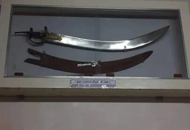 Prithviraj Chauhan sword