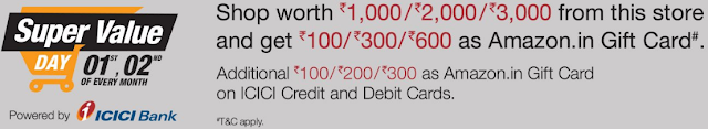 Amazon Super Value Day 1 & 2 June: Free Gift Cards upto Rs.900