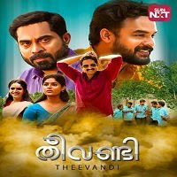 Theevandi (2021) Hindi Dubbed Full Movie Watch Online Movies
