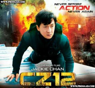CZ12 Full Movie in Hindi