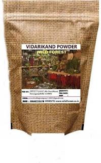 Pueraria Tuberosa or Vidarikhand Powder