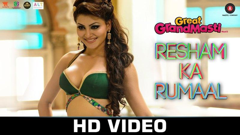 Great Grand Masti hindi movie free download hd